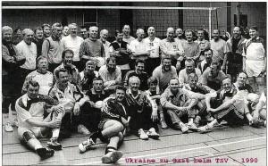 7-TSV-Gast-Ukraine-1990-2a